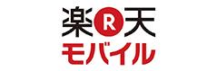 楽天モバイル-logo
